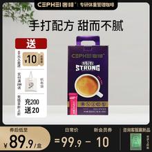 cepcdei奢啡奢ll咖啡三合一特浓速溶马来西亚
