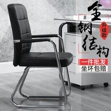 办公椅cd脑椅家用懒tk学生宿舍椅会议室椅简约靠背椅办公凳子