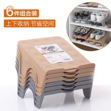 日本品cd简易鞋架6fg料双层鞋子收纳架鞋柜鞋盒分层置物架