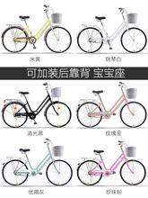 凤凰自cd车女式单车ky轻便普通代步通勤老式复古24寸淑女学生男