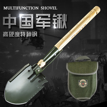 昌林3cd8A不锈钢wj多功能折叠铁锹加厚砍刀户外防身救援