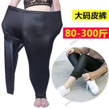 特大码cd子女200nm加大打底仿皮裤加绒加厚春秋薄式高弹显瘦