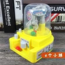 (小)型家cd吊玩具(小)号db童公仔可爱宝宝夹迷你抓抓乐