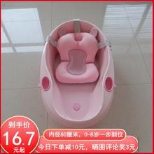 掌柜推cd宝宝洗澡盆db盆婴儿用品悬浮垫0到8岁用