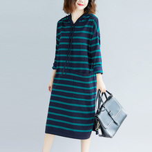 202cd秋装新式 wy松条纹休闲带帽棉线中长式打底显瘦毛衣裙女