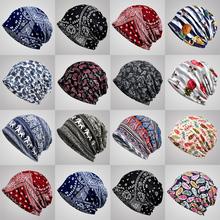 薄式头cd帽子女春秋jc花图案嘻哈套头帽子围脖两用户外包头帽