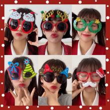 圣诞节cd镜新年派对xb照搞怪装饰可爱太阳镜网红自拍搞笑沙雕