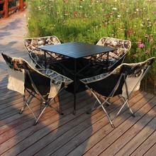 户外野餐折叠桌椅便携式自