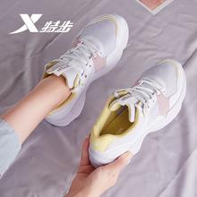 特步女鞋樱花鞋运动鞋女2020秋季cd14式透气fz休闲老爹鞋子