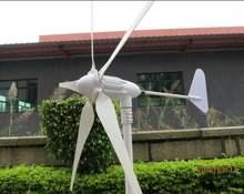 包邮风力cd1电机家用cz发电机12V微风六百瓦风能发电24V48V电压