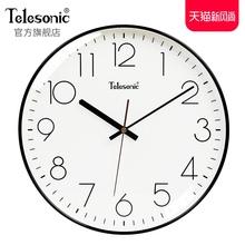 TELcdSONICmm星现代简约钟表家用客厅静音挂钟时尚北欧装饰时钟