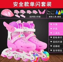 防护粉cd成年10岁mm初学者溜冰帽子速滑女孩子直排轮(小)孩子