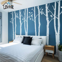 时尚简约cd1树沙发电pz纸贴画大型卧室墙贴 客厅装饰贴纸画