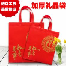 春节日无纺袋商务礼品手提袋购物cd12过年喜pz红色袋子包邮