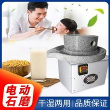 玉米民ce豆花机石臼se粉打浆机磨浆机全自动电动石磨(小)型(小)麦