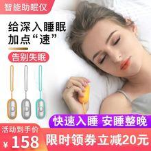 睡眠神ce智能睡眠仪ad眠催眠秒睡安神深度助眠棒仪器快速入睡