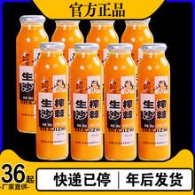 沙棘汁野山坡ce3梁16瓶ad沙棘果汁原浆新疆特价网红饮料整箱