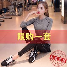 运动套ce女健身房专ji时尚跑步健身套装速干运动瑜伽服秋冬式