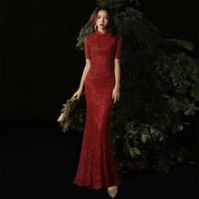 中国风ce娘敬酒服旗ji色蕾丝回门长式鱼尾结婚气质晚礼服裙女