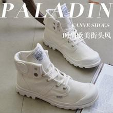 高帮帆ce鞋女秋季马cu户外登山休闲运动鞋(小)白鞋女帕拉丁女鞋