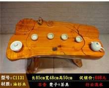 天然阳ce整体茶台原eb木树根茶桌家用泡功夫茶海。