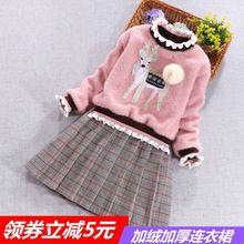 女童公ce裙加绒洋气eb冬装加厚打底裙宝宝新年女孩冬季连衣裙