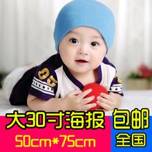 娃娃图片可爱宝宝海报墙贴备孕ce11婚房卧eb大图(小)男孩挂画