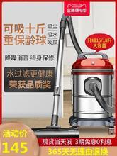 吸尘器ce用床上地上eb车大吸力大功率木地板(小)型桶式室内