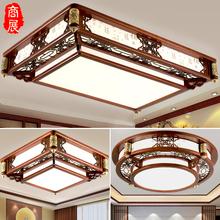 中式吸顶灯客厅灯古典实ce8餐厅简约eb形中国风现代仿古灯具