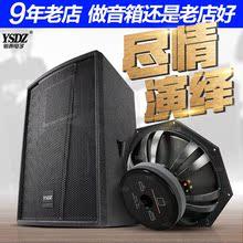 玛田Fce5单12寸lv寸专业全频音箱舞台演出KTV酒吧重低音HIFI音响