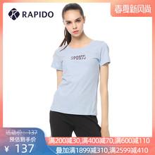 RAPceDO 雳霹ei季女士韩款运动休闲舒适基本式短袖圆领T恤