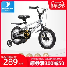 途锐达ce典14寸1de8寸12寸男女宝宝童车学生脚踏单车