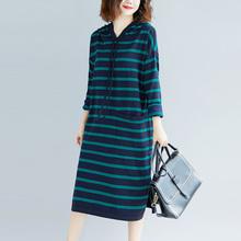 202ce秋装新式 de松条纹休闲带帽棉线中长式打底显瘦毛衣裙女
