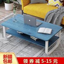 新疆包ce简约(小)茶几de户型新式沙发桌边角几时尚简易客厅桌子