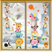 卡通动ce幼儿园玻璃ao浴室双面贴可移除橱窗装饰免胶防水贴纸