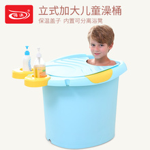 诺澳 ce宝浴桶大号hi澡桶 塑料婴儿沐浴桶幼儿可坐泡澡浴盆
