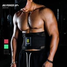 BD健ce站健身腰带ko装备举重健身束腰男健美运动健身护腰深蹲