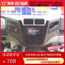 东风柳ce乘龙M3Ll6专用行车记录仪汽车导航高清中控大屏一体机