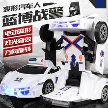 万向6ce91自动变l6汽车金刚机器的电动车玩具车男孩3-6岁A