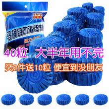 家用蓝ce泡冲厕所用l6厕宝清香型马桶清洁剂强力除垢剂