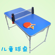 室内家ce可折叠伸缩en乒乓球台亲子活动台乒乓球台室
