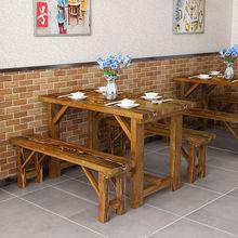 实木快ce桌椅烧烤饭en早餐店碳化餐饮餐厅桌椅组合