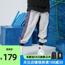 季野 ceYP三色拼en宽松休闲运动裤束脚嘻哈工装男女国潮牌FLAM