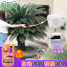 [cente]自动伸缩回收卷管器洗车水