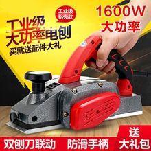 电刨子ce用(小)型刨板te能打磨�手持式电动刨机电抛刨砧板台刨