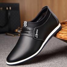 皮鞋男ce冬季英伦商te鞋内增高男鞋6cm韩款真皮透气黑色百搭