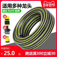 卡夫卡ceVC塑料水te4分防爆防冻花园蛇皮管自来水管子软水管