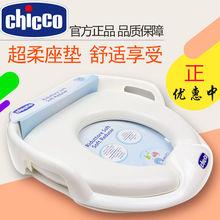 chiceco智高大tr童马桶圈坐便器女宝宝(小)孩男孩坐垫厕所家用