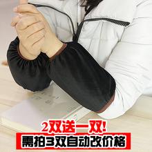 袖套男ce长式短式套en工作护袖可爱学生防污单色手臂袖筒袖头