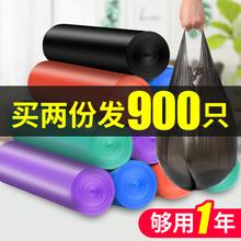 泰洁垃圾袋家用加ce5手提背心la批发厨房(小)号中号大号塑料袋